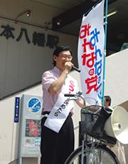 JR総武線本八幡駅前にて